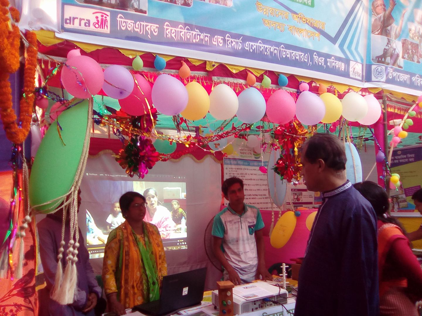 DRRA Stall Awarded 2nd Prize in Development Fair 2018 at Manikganj